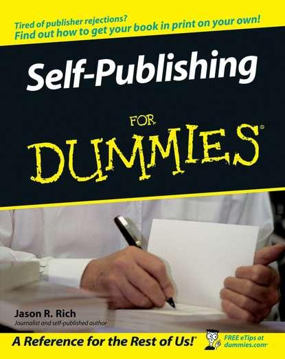 Обложка «Self-Publishing For Dummies»