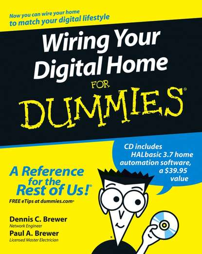 Обложка «Wiring Your Digital Home For Dummies»