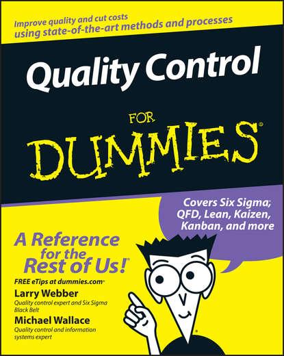 Обложка «Quality Control for Dummies»
