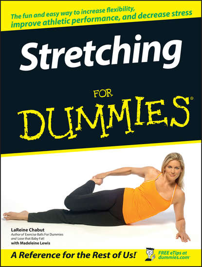 Обложка «Stretching For Dummies»