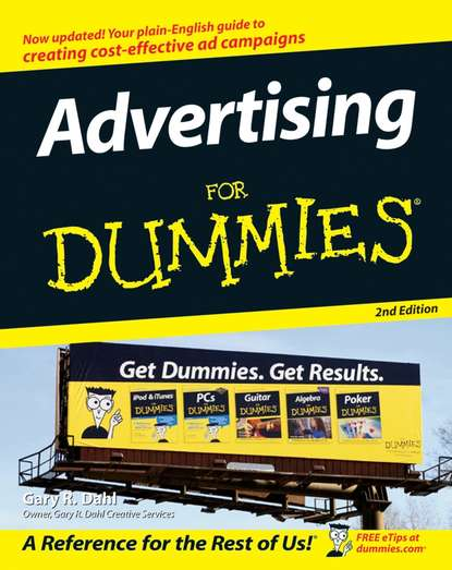 Обложка «Advertising For Dummies»