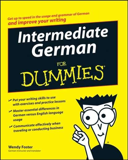 Обложка «Intermediate German For Dummies»
