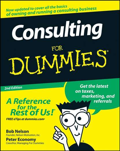 Обложка «Consulting For Dummies»