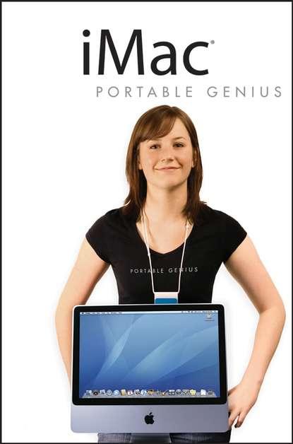 Обложка «iMac Portable Genius»