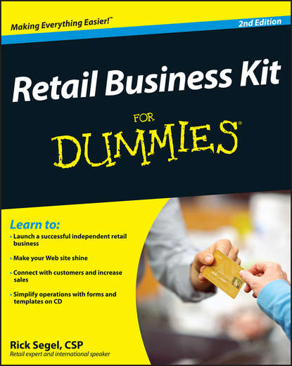 Обложка «Retail Business Kit For Dummies»