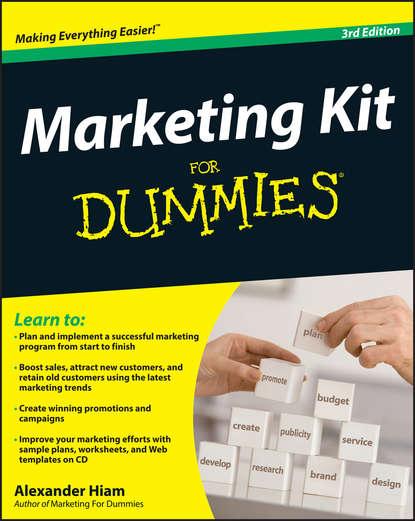 Обложка «Marketing Kit for Dummies»