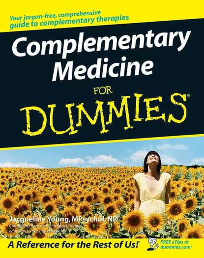 Обложка «Complementary Medicine For Dummies»