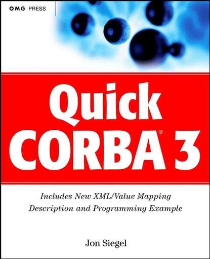 Обложка «Quick CORBA 3»