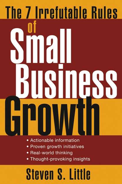 Обложка «The 7 Irrefutable Rules of Small Business Growth»