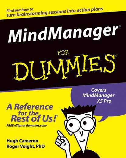 Обложка «MindManager For Dummies»