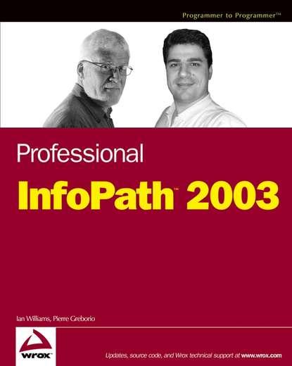 Обложка «Professional InfoPath 2003»