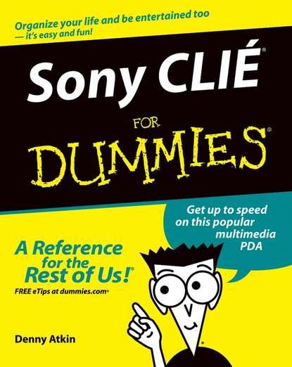 Обложка «Sony CLIÉ For Dummies»