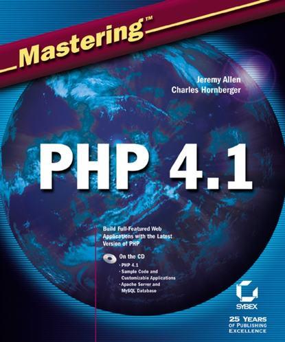 Обложка «MasteringPHP 4.1»