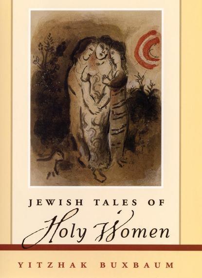 Обложка «Jewish Tales of Holy Women»