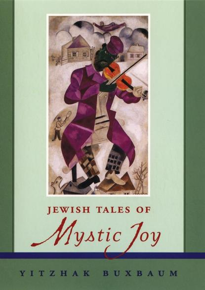 Обложка «Jewish Tales of Mystic Joy»