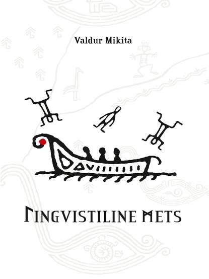 Обложка «Lingvistiline mets»