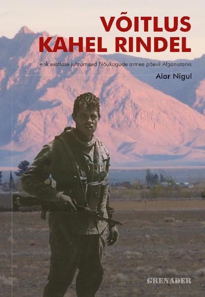Обложка «Võitlus kahel rindel ehk eestlase juhtumised Nõukogude armee päevil Afganistanis»