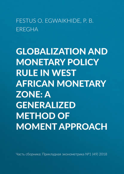 Обложка «Globalization and monetary policy rule in West African Monetary Zone: A generalized method of moment approach»