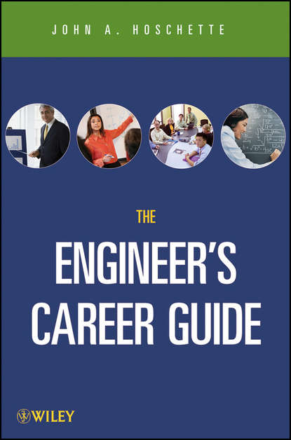 Обложка «The Career Guide Book for Engineers»
