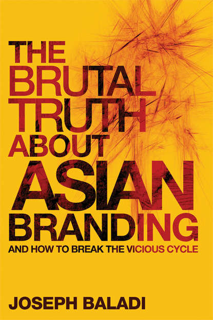 Обложка «The Brutal Truth About Asian Branding. And How to Break the Vicious Cycle»