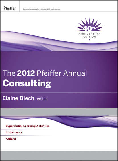 Обложка «The 2012 Pfeiffer Annual. Consulting»