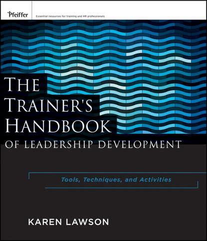 Обложка «The Trainer's Handbook of Leadership Development. Tools, Techniques, and Activities»