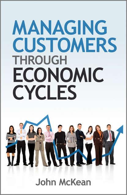 Обложка «Managing Customers Through Economic Cycles»