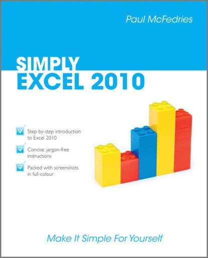 Обложка «Simply Excel 2010»