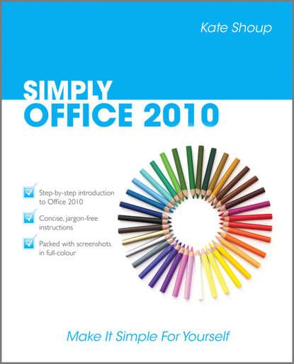 Обложка «SIMPLY Office 2010»