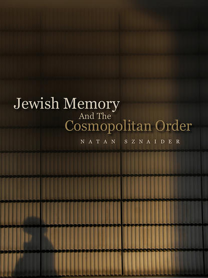 Обложка «Jewish Memory And the Cosmopolitan Order»
