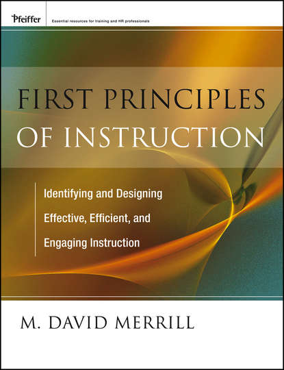 Обложка «First Principles of Instruction»