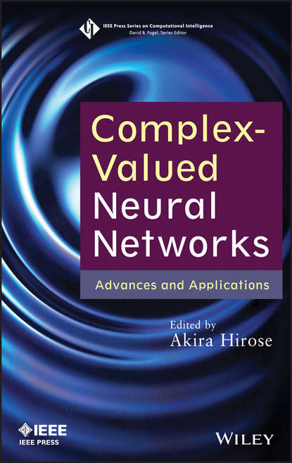 Обложка «Complex-Valued Neural Networks. Advances and Applications»