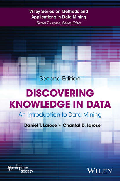 Обложка «Discovering Knowledge in Data. An Introduction to Data Mining»