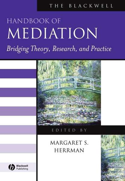 Обложка «The Blackwell Handbook of Mediation. Bridging Theory, Research, and Practice»