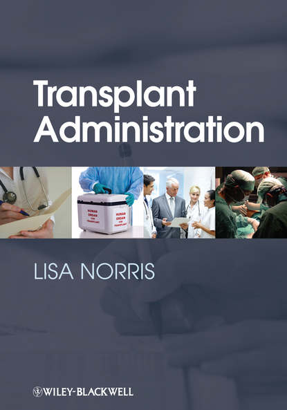 Обложка «Transplant Administration»