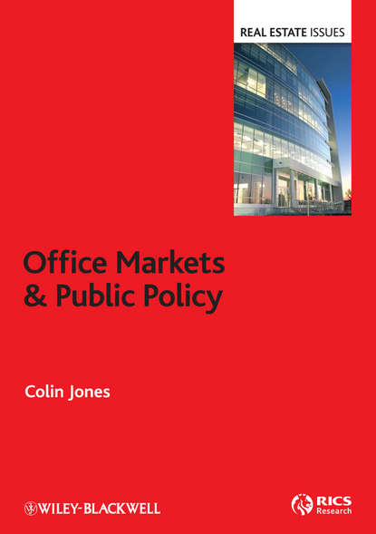 Обложка «Office Markets and Public Policy»