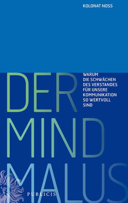 Обложка «Der Mind Malus»