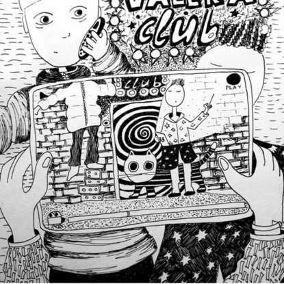 Обложка «Про трёх объебосов и хорошего мужика Валеру»
