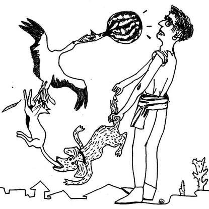 Обложка «Про Тадж Махал»
