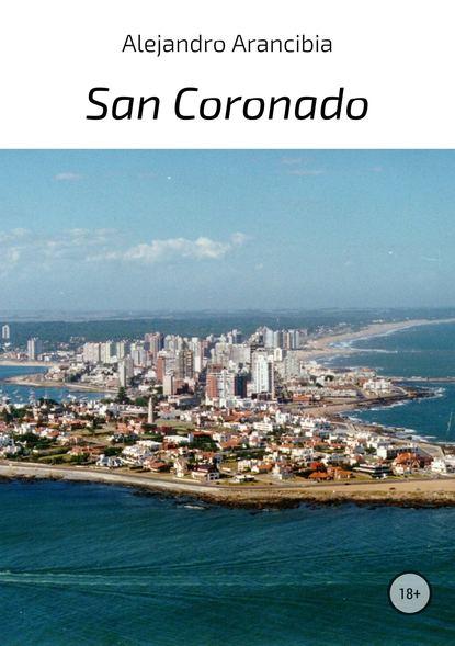 Обложка «San Coronado»