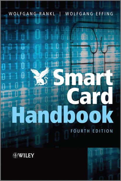Обложка «Smart Card Handbook»