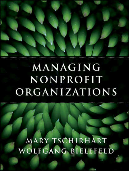 Обложка «Managing Nonprofit Organizations»