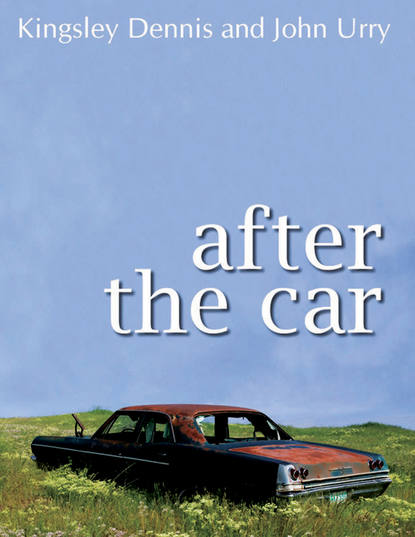 Обложка «After the Car»