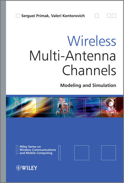 Обложка «Wireless Multi-Antenna Channels. Modeling and Simulation»