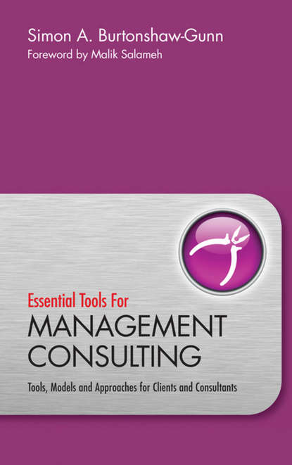 Обложка «Essential Tools for Management Consulting. Tools, Models and Approaches for Clients and Consultants»
