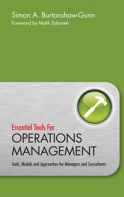 Обложка «Essential Tools for Operations Management. Tools, Models and Approaches for Managers and Consultants»