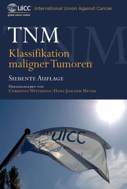 Обложка «TNM. Klassifikation Maligner Tumoren»