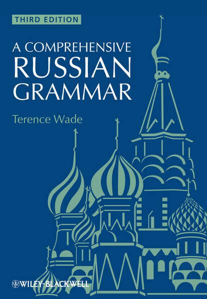 Обложка «A Comprehensive Russian Grammar»