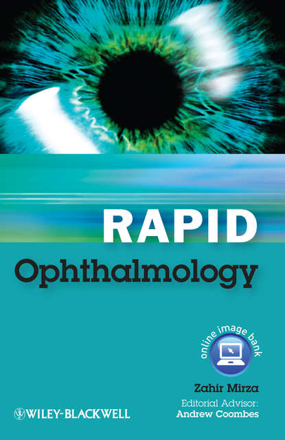 Обложка «Rapid Ophthalmology»