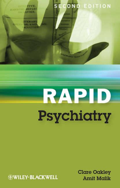 Обложка «Rapid Psychiatry»